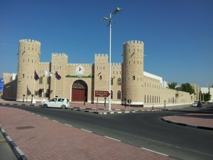 Katar - pevnost Al-Kout